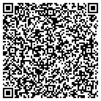 QR-код с контактной информацией организации Биг мастер, ООО