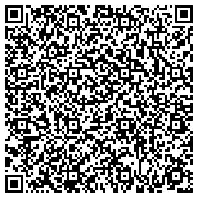 QR-код с контактной информацией организации Трейд-Люкс (Trade-Lux), Интернет-магазин`