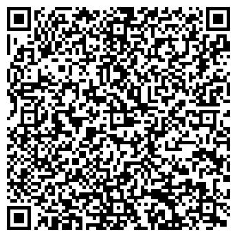 QR-код с контактной информацией организации VitaL_VL™