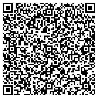 QR-код с контактной информацией организации АВТОМИР 2000