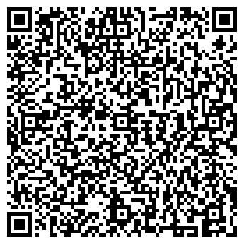 """QR-код с контактной информацией организации ЧП """"ДРУГ"""""""