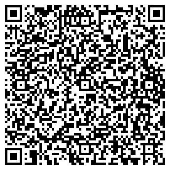 """QR-код с контактной информацией организации Интернет-магазин """"OBARI"""""""