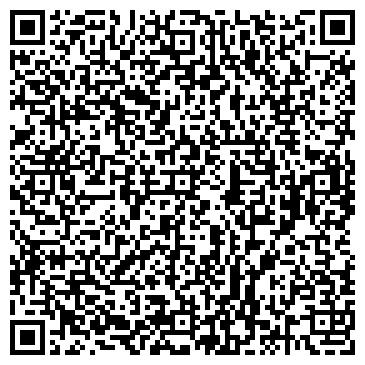 QR-код с контактной информацией организации Интертулвест, ООО