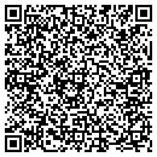 QR-код с контактной информацией организации АМАтекс
