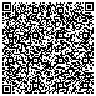 QR-код с контактной информацией организации Техностиль, ООО