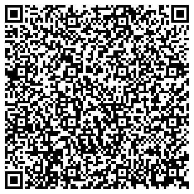 QR-код с контактной информацией организации Техкомплект, ТД, Компания