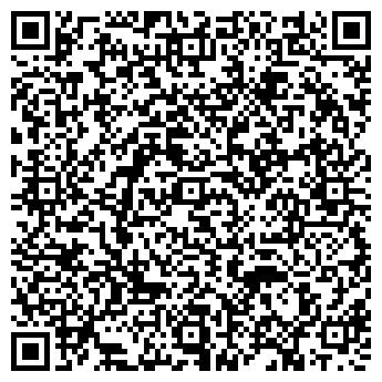 QR-код с контактной информацией организации Автоспец, ООО