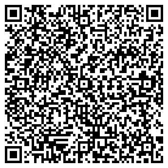 QR-код с контактной информацией организации CITROЁN