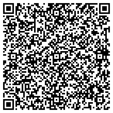 QR-код с контактной информацией организации Контакт, ООО ТД