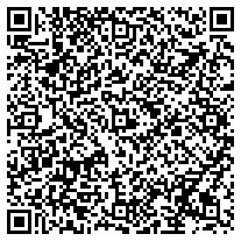 QR-код с контактной информацией организации Инструм, ЧП