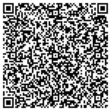QR-код с контактной информацией организации Дортехинструмент, ООО