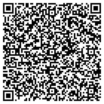 """QR-код с контактной информацией организации ТОВ """"Д.Л.В.Трейдінг"""""""