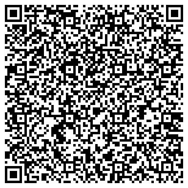 QR-код с контактной информацией организации Интерлинк (LTD Interlink), ООО