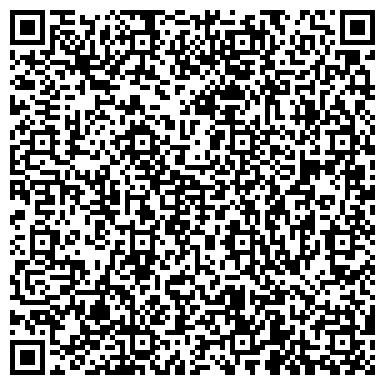 QR-код с контактной информацией организации Эдиссон, ООО
