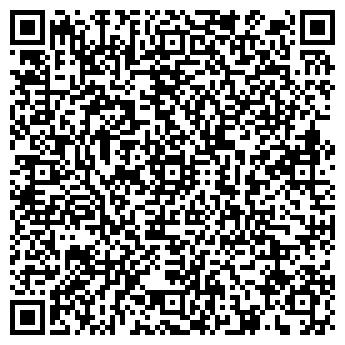 """QR-код с контактной информацией организации Общество с ограниченной ответственностью ООО """"УБСК 17-2"""""""