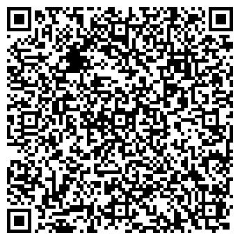 QR-код с контактной информацией организации БВС магазин, ООО
