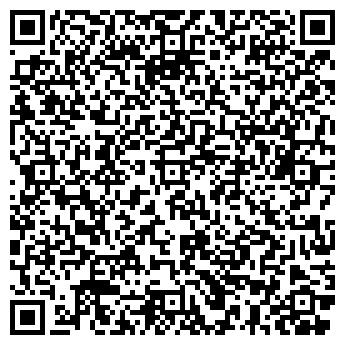 QR-код с контактной информацией организации Тетрейд, ООО