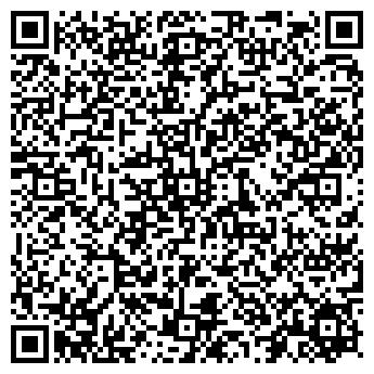 QR-код с контактной информацией организации МЗПО, ООО