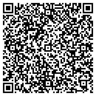 QR-код с контактной информацией организации СТРОЙТЭКС