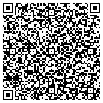 QR-код с контактной информацией организации Адванта, ООО