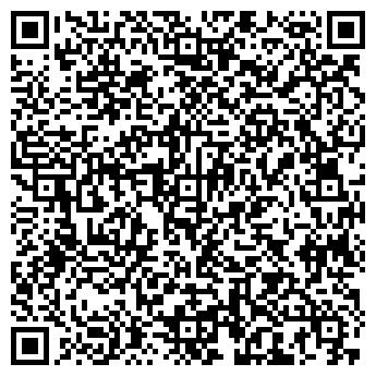 QR-код с контактной информацией организации Акватах (Aquatah), ЧП