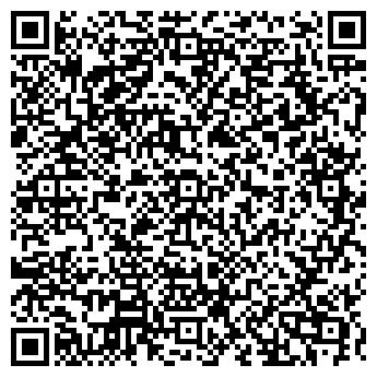QR-код с контактной информацией организации СтройМаркет, ООО