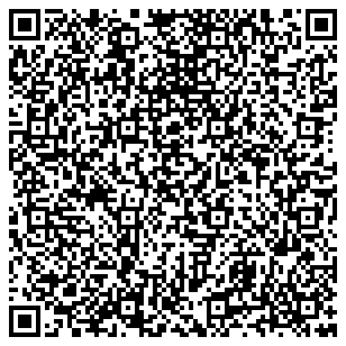 QR-код с контактной информацией организации Диа тех, Интернет магазин (DIA TECH)