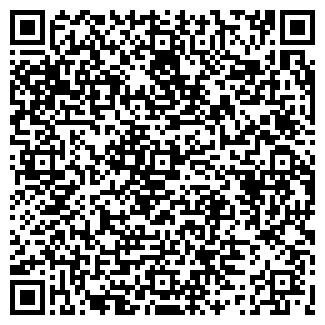 QR-код с контактной информацией организации ГОТИКА