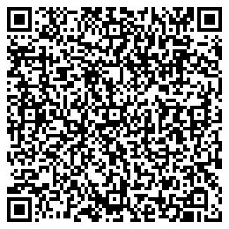 QR-код с контактной информацией организации ДЕКОПЛАСТ