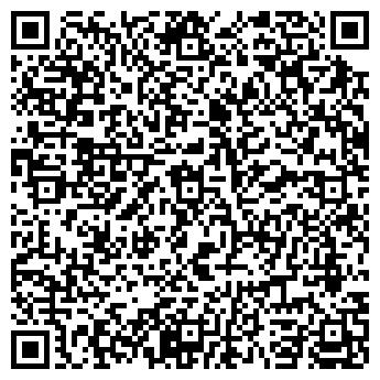 QR-код с контактной информацией организации ФЛП Рыбак