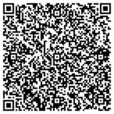 QR-код с контактной информацией организации Богдановка, ООО