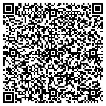 QR-код с контактной информацией организации ЧП «Квитлайн»