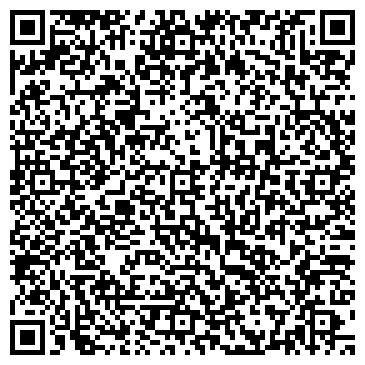QR-код с контактной информацией организации Трейд Систем, ООО