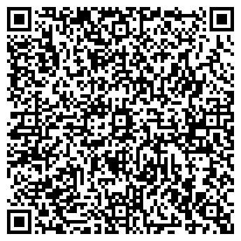 """QR-код с контактной информацией организации ООО """"Строймаг"""""""