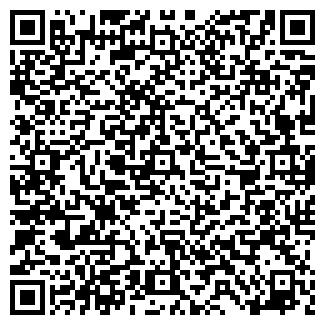 """QR-код с контактной информацией организации ООО """"ТЕМП"""""""