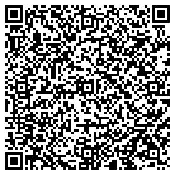 QR-код с контактной информацией организации Ритона, ООО