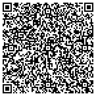 QR-код с контактной информацией организации Яста, ООО