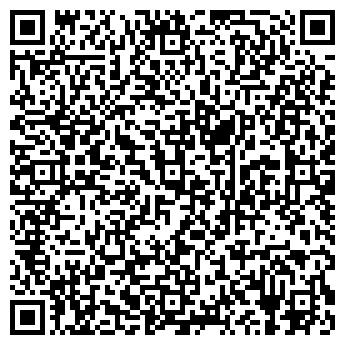 QR-код с контактной информацией организации Максмото