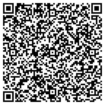 QR-код с контактной информацией организации Хардекс, ООО