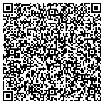 QR-код с контактной информацией организации Алтана, ООО