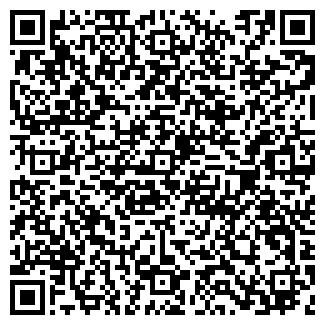QR-код с контактной информацией организации БИОТУАЛЕТЫ