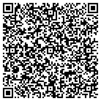 QR-код с контактной информацией организации Антей АС, ООО