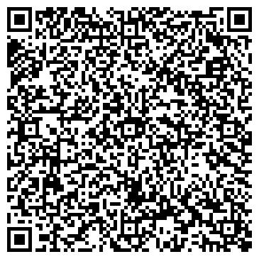 """QR-код с контактной информацией организации Общество с ограниченной ответственностью ООО """"Техновектор"""""""