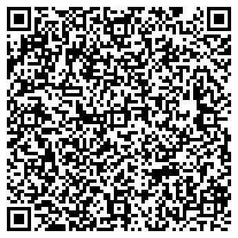 QR-код с контактной информацией организации Марченко, ФОП