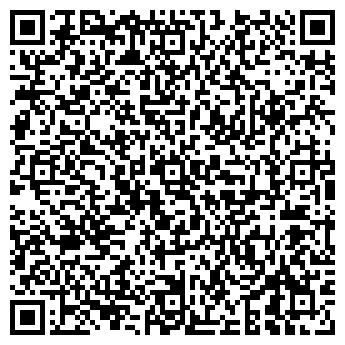 QR-код с контактной информацией организации Струмент, ООО
