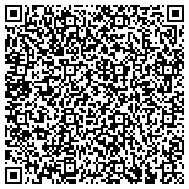 QR-код с контактной информацией организации Интернет-магазин инструментов, ООО