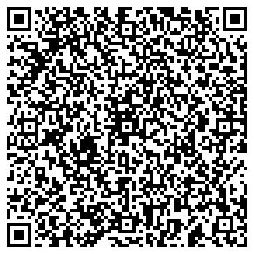QR-код с контактной информацией организации Gartal Group (Гартал Груп), ООО