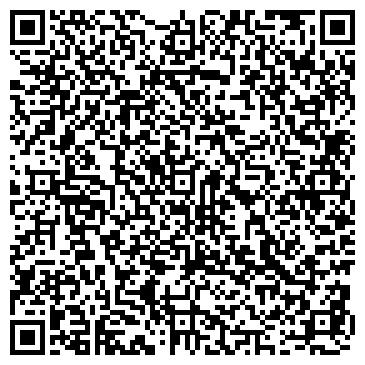 QR-код с контактной информацией организации Артекс, ООО ПКФ