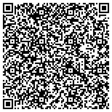 QR-код с контактной информацией организации Ист Вест Менеджмент, ООО