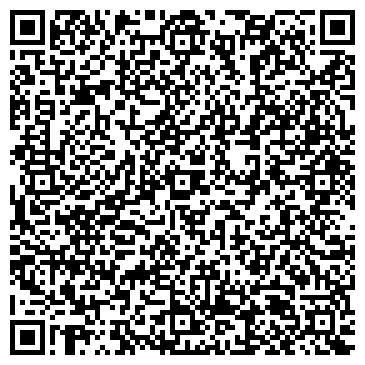 QR-код с контактной информацией организации Меркурий, Интернет-магазин